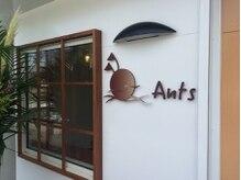 Ants前原店【アンツ】
