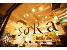 ソラ(SoRa)の雰囲気(ゲストをお迎えする1面ガラス張りのこだわりの入り口も注目!)