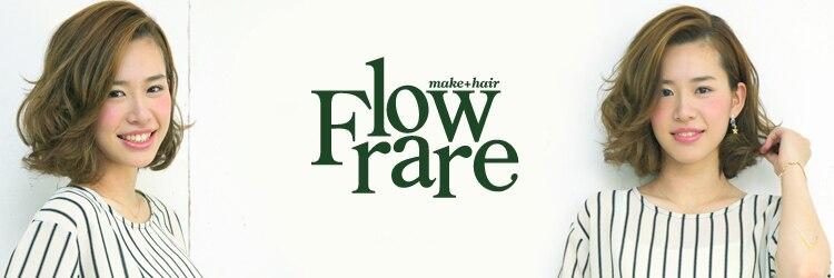 フローレア(Flow rare)のサロンヘッダー