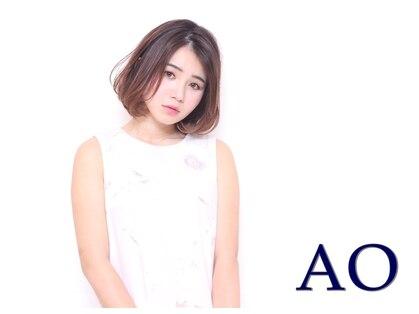 アオ(AO)の写真