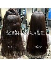 エノア 青山(ENORE)美髪/弱酸性髪質改善/弱酸性カラー/弱酸性縮毛矯正