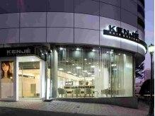 ケンジ 東戸塚(KENJE)の雰囲気(駅西口をでてすぐ!駅近で便利☆【東戸塚】)