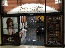 ヘアープライズ 高田馬場店(hair Pride's)の雰囲気(年中無休!行きたいときに気軽に通えます!)