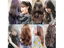 ヘアアンドメイク リー アッセンブラージュ(Hair&Make Re ~assemblage~)
