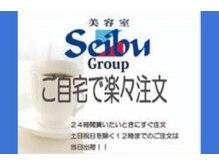 美容室ラトリエ コモ 小平店の雰囲気(Seibuオンラインショップ。サロンコードはseibuと入力ください。)