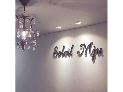 ソレイユミュー(Soleil Mju)の写真