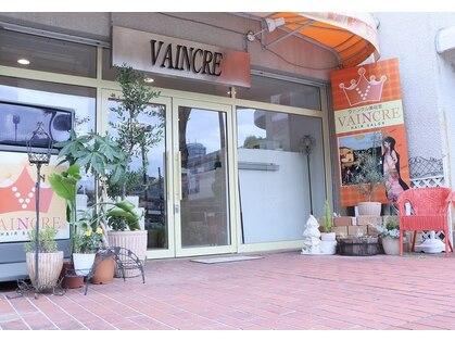 ソワレ ド ヴァンクル(SOWARE de VAINCRE)の写真