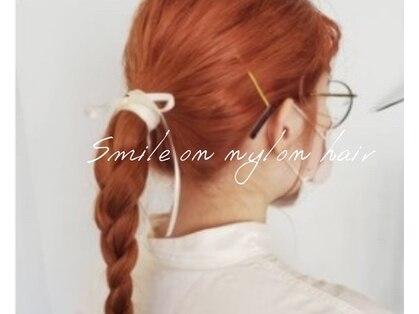 スマイロンナイロン ヘアー(smile on nylon hair)の写真