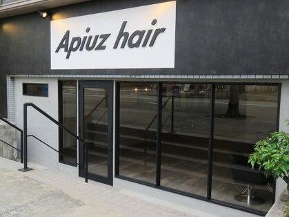 アピューズヘアー 西宮北口店(Apiuz Hair)の写真