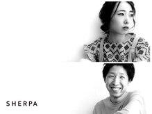 【SHERPAとは】