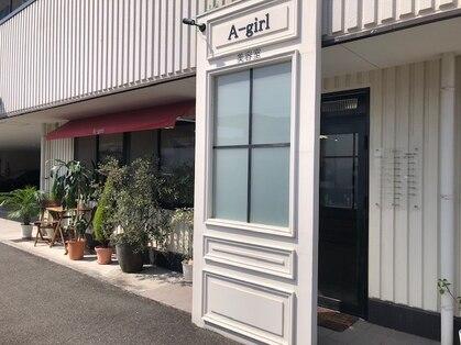 エーガール美容室(A-girl)の写真