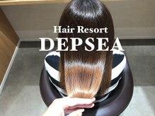 Hair Resort DEPSEA FUKUOKA【ヘアーリゾートディプシー】