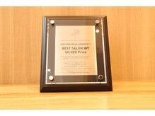 アロマ ヘアー ルーム 銀座店(AROMA hair room)の雰囲気(全国TOPクラス♪ホットペッパービューティーから表彰されました)
