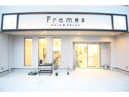 フレイムス ヘアアンドリラックス 戸田店(Frames hair&relax)の写真