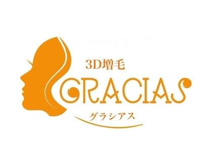 グラシアス(grasias)の写真