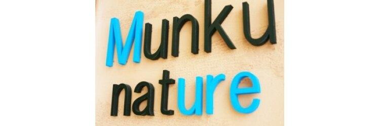 ムンクナチュール 高麗川(Munku nature)のサロンヘッダー