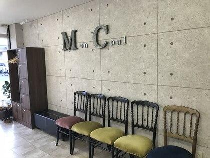 カラー専門店 モンクル(Mon Coul)の写真
