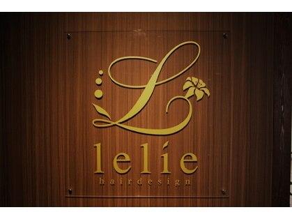 レリーヘアーデザイン(lelie hair design)の写真