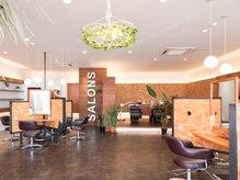 サロンズヘア イオンタウン北島店 (SALONS HAIR)の雰囲気(広々店内でソーシャルディスタンス◎癒しの時間をあなたへ)
