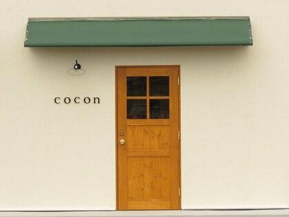 cocon 【ココン】
