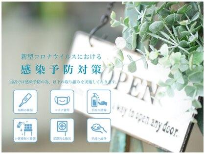 イサ 京都駅前店(ISA)の写真