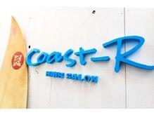 美容室 コーストアール 稲毛店(coast-R)の雰囲気(ベテランスタッフがあなたの『なりたい』叶えます◎【稲毛】)