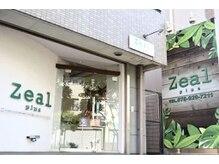 ジール プラス 西明石駅前店(zeal plus)