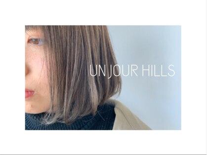 アンジュール ヒルズ(UNJOUR HILLS)の写真