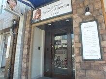 フリーダム モカ 千舟町店(freedom mocha)