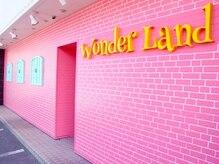 ワンダーランド(Wonder Land)