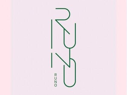 ルノ(runo)の写真