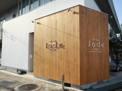 ジェイドテンプス(Jade temps)の写真