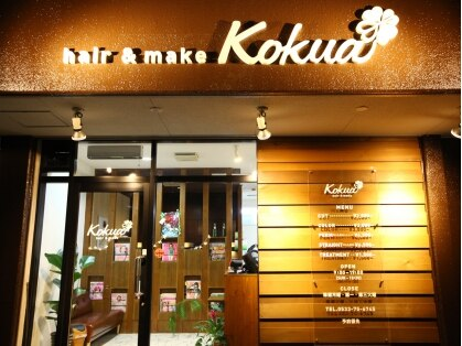 hair&make kokua