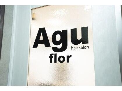アグ ヘアー フロル 板橋店(Agu hair flor)の写真