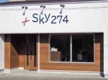 スカイ(Sky274)