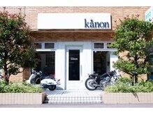 カノン(kanon)の雰囲気(マンションの一階白い看板とドアが目印です♪)
