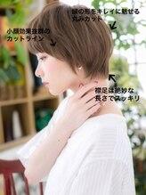 カバーヘア ブリス 大宮西口店(COVER HAIR bliss)*bliss大宮*前下がり&斜めバングの女っぽマッシュ!