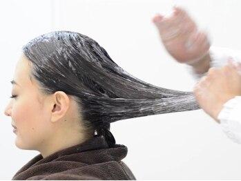ベレッタ(veretta)の写真/あなたのクセの悩み縮毛矯正をしなくても改善できます!ダメージ0で収まりの良いヘアを手に入れましょう♪