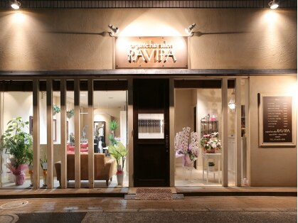 organic hair salon RAVIPA 瑞江店