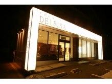 デルフィーナ 若林中倉店(DELFINA)の雰囲気(「宮城野萩大通り」沿い、NTT東北病院隣りです。)