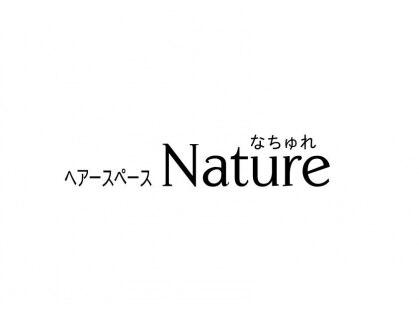 ヘアースペースなちゅれ(Nature)の写真