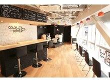 カラーリングカフェ(COLOR ing CAFE)