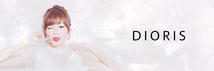 ディオリス(DIORIS)のサロンヘッダー