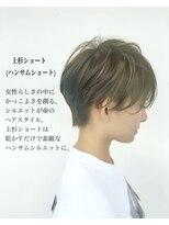 上杉ショート ハンサムな【女っぽショート】