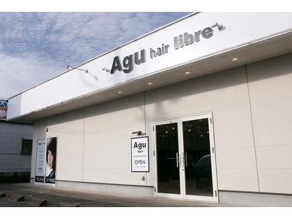 アグ ヘアー リブレ 都城店(Agu hair libre)の写真