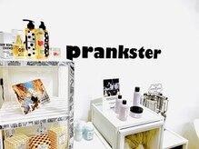 プランクスター(prankster)の雰囲気(定期的に模様替えをするから、毎回新しい発見があって楽しい♪)