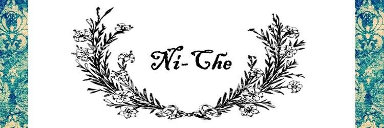 ニーチェ(Ni-Che)のサロンヘッダー