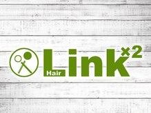 Link×2【リンクリンク】