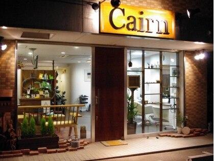 ケルン ヘアデザインプラスワン(Cairn HAIR DESING+ONE)の写真