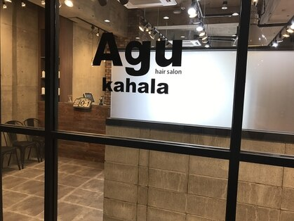 アグ ヘアー カハラ 大分3号店(Agu hair kahala)の写真